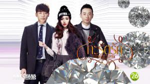 Diamond Lover5 (1)