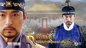Empress Ki5