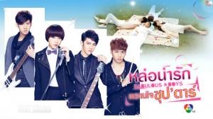 Fabulous Boys2