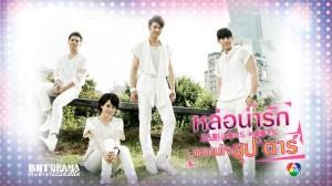 Fabulous Boys3