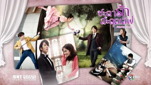 Fated To Love You8