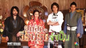 Nobunaga Concerto4