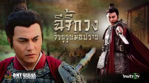 Qi-Jiguang3