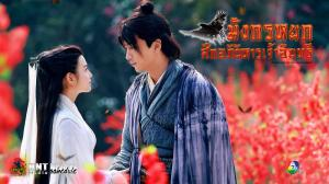 Romance-of-The-Condor-Heroes7