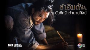 Saimdang-The-Herstory15
