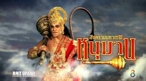 Sankatmochan Mahabali Hanuman2