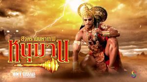 Sankatmochan Mahabali Hanuman5