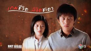Silent-Tears2