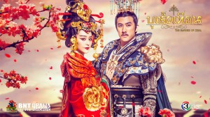 The Empress of China5