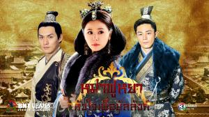 The Glamorous Imperial Concubine4