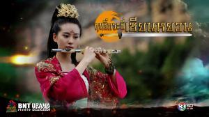Xuan Yuan Sword3