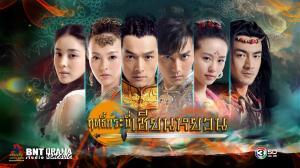 Xuan Yuan Sword4