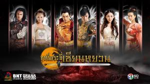 Xuan Yuan Sword5