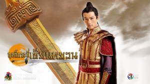 Xuan Yuan Sword6