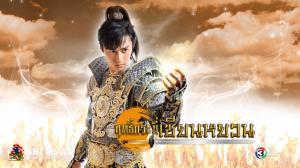 Xuan Yuan Sword8